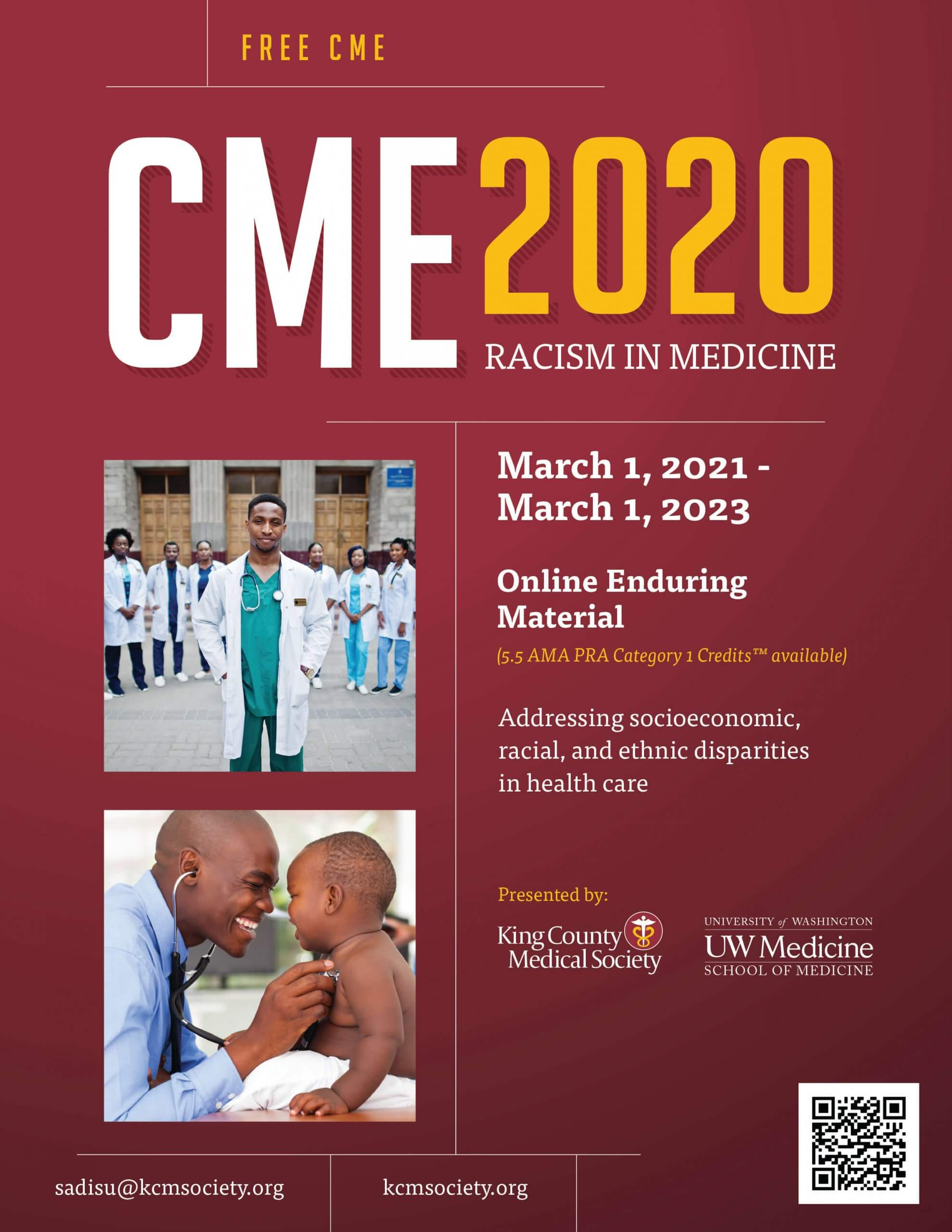 CME 2020